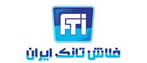 فلاشتانک ایران